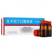 Sigma-tau 左卡尼汀口服溶液 (10ml:1g)10支