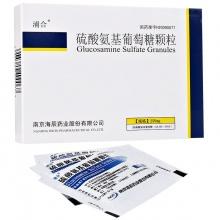 浦合 硫酸氨基葡萄糖颗粒 250mg*12袋/盒
