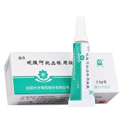 迪善 硫酸阿托品眼用凝胶 2.5g/支