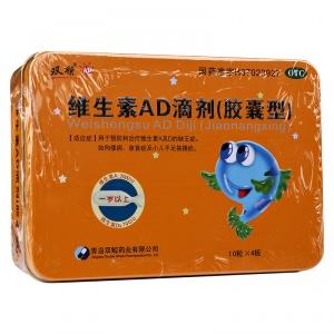 双鲸 维生素AD滴剂(胶囊剂) (A 2000IU+D3 700IU)10粒*4板
