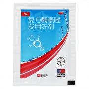 康王 复方酮康唑发用洗剂 5ml/包