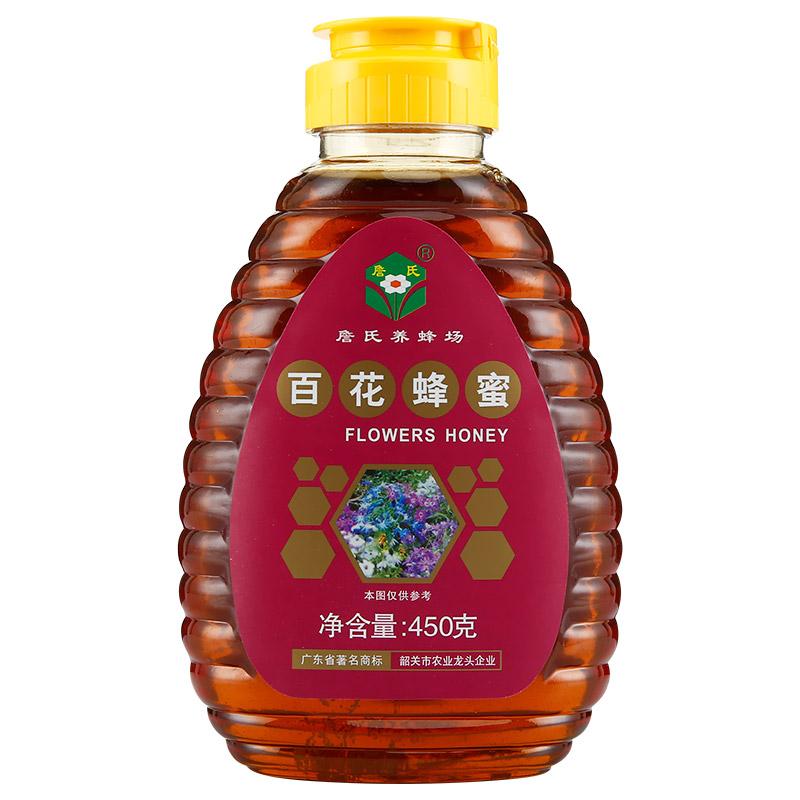 詹氏 百花蜂蜜