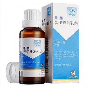 柏西 西甲硅油乳剂 30ml/瓶