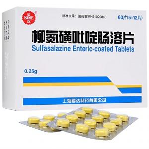 信谊 柳氮磺吡啶肠溶片 0.25g*5*12片
