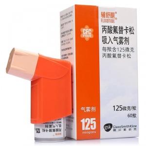 辅舒酮 丙酸氟替卡松吸入气雾剂 125μg*60揿