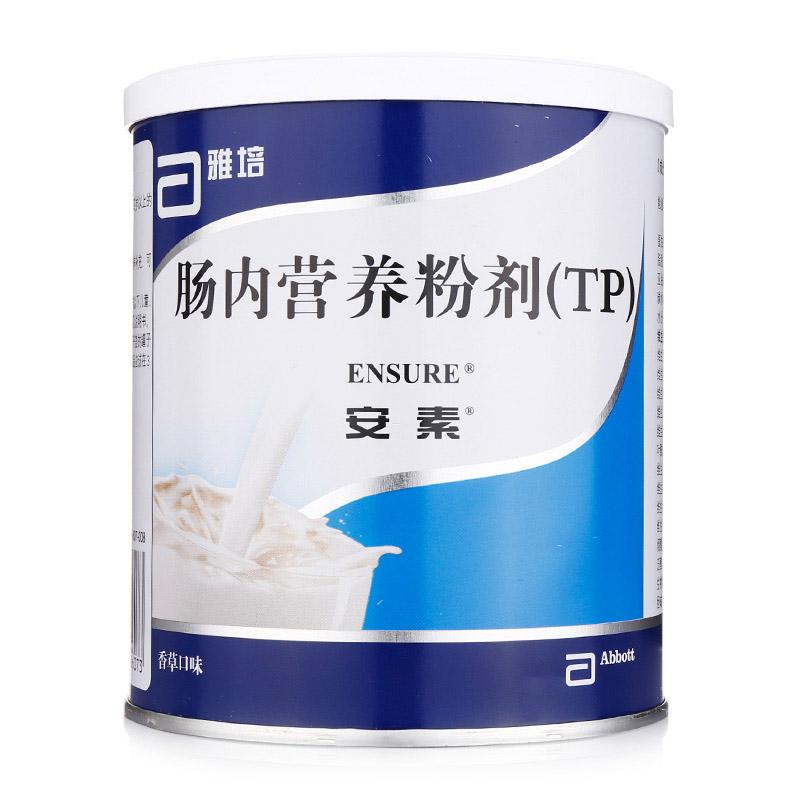 安素 肠内营养粉剂(TP)