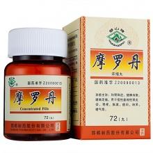 华山牌 摩罗丹 72丸(1.84g/8丸)