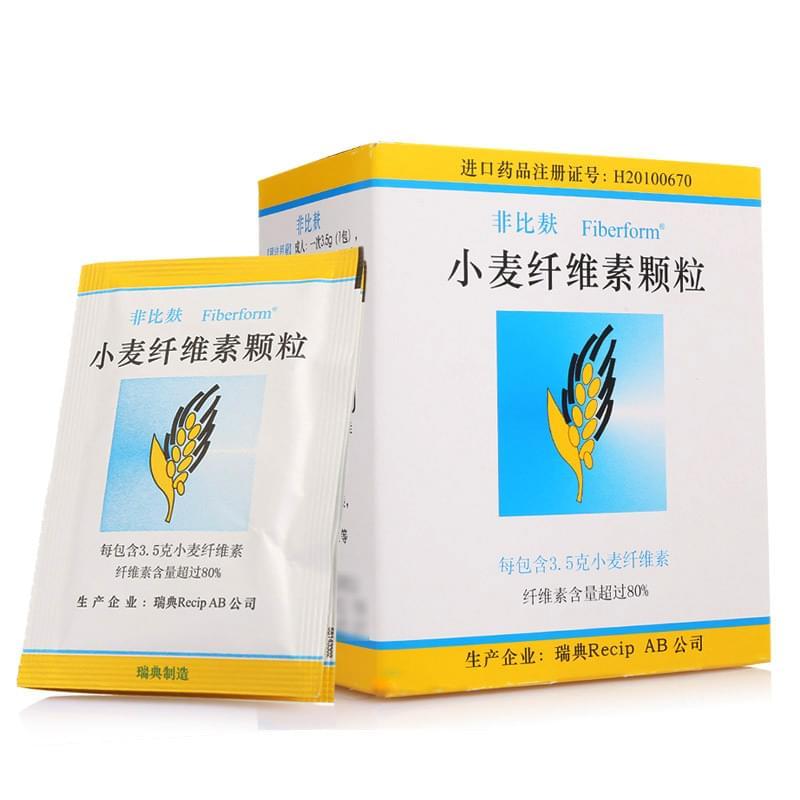 非比麸 小麦纤维素颗粒