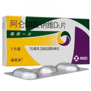 福美加 阿仑膦酸钠维D3片 (70mg+D3 2800IU)*1片