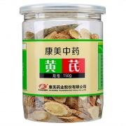 康美 黄芪 150g/瓶