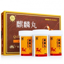 麒麟牌 麒麟丸(濃縮丸) 30g*3瓶