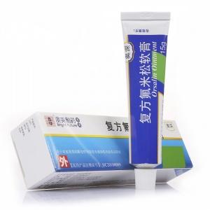 复方氟米松软膏是激素药吗 可以长期使用吗