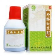 冯了性 外搽白灵酊 50ml/瓶