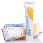 爱宁达 吡美莫司乳膏 1%:15g