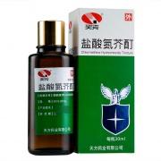 天方 鹽酸氮芥酊 30ml/瓶