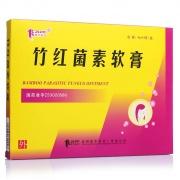 云植 竹红菌素软膏 4g*4支/盒