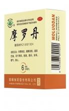华山牌 摩罗丹(小蜜丸) 9g*6袋