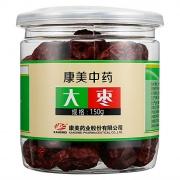 康美 大枣 150g/瓶