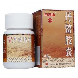 潘高寿 丹鳖胶囊 0.38g*45粒