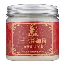 盤龍云海 三七超細粉 150g
