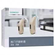 西門子 耳背式助聽器 Fast P 1個(廠家直發)