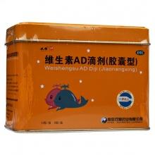 双鲸 维生素AD滴剂(胶囊型)(1岁以上) (A 2000IU+D 700IU)*12粒*5板