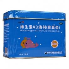 双鲸 维生素AD滴剂(胶囊型) (1岁以下) (A 1500IU+D3 500IU)*12粒*5板