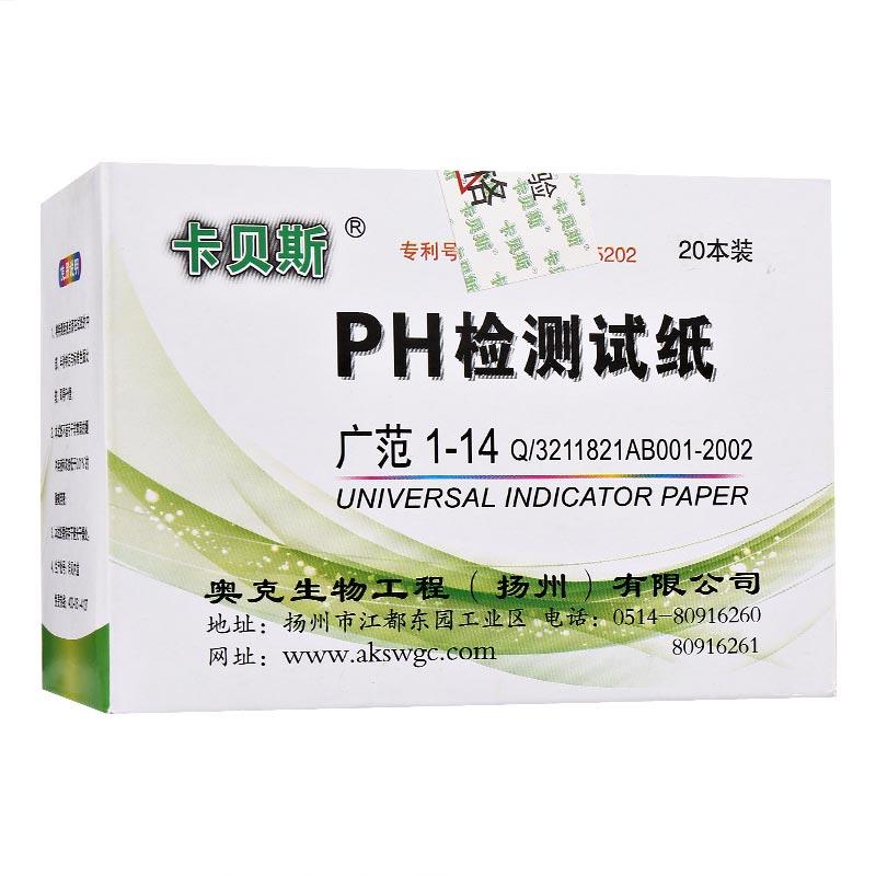 卡贝斯 PH检测试纸 广范1-14