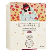 珍视明 蒸汽热敷眼罩 玫瑰香 10片