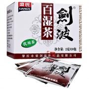 剑波 百湿茶(代用茶) 2g*10包
