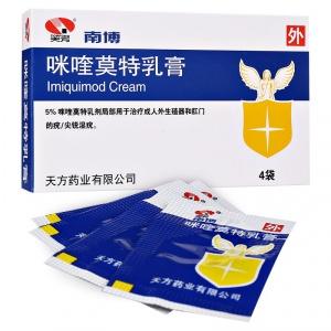 南博 咪喹莫特乳膏 (0.25g:12.5mg)*4袋