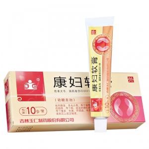 玉仁制药 康妇软膏 10g