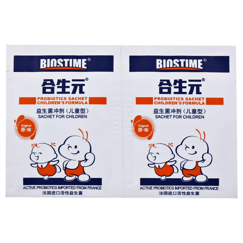 合生元 合生元益生菌冲剂(儿童型)