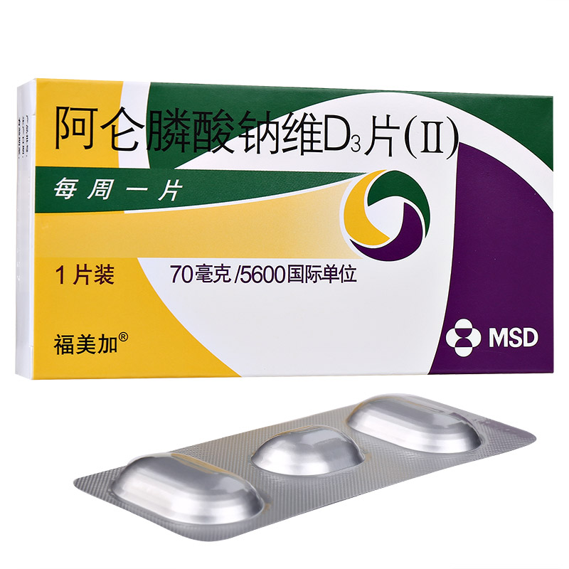 福美加 阿仑膦酸钠维D3片(Ⅱ)