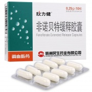 【开年利事】携手厂家让利回馈,低至23.6元/盒!如需了解更多优惠信息,请咨询药师!