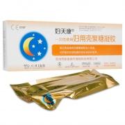 妇天康 一次性使用妇用壳聚糖凝胶 C-Ⅱ 2支/盒