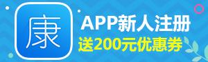 下載康愛多app