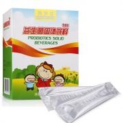 美澳健 益生菌固体饮料(奶香味) 45g(1.5g*30袋)
