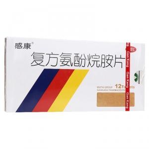 感康 复方氨酚烷胺片 12片