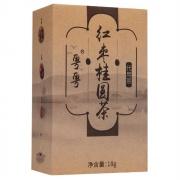 """【开年利事,惠更旺】38元特价,""""红粉佳人""""从一杯红枣桂圆茶茶开始  暖暖的身体很喜.."""