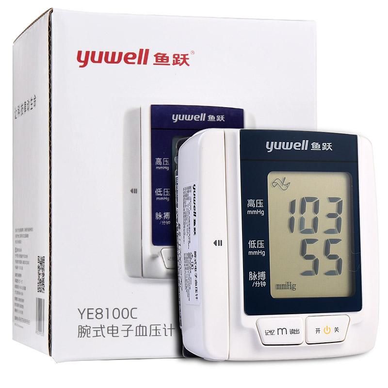 魚躍 腕式電子血壓計 YE8100C 1臺