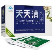 天天清 天天清大茶(护肝茶) 40g(2g*20袋)