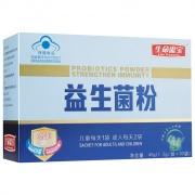 生命需寶 益生菌粉 45g(1.5g*30袋)