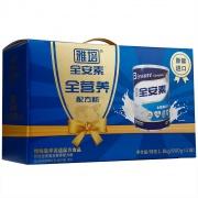 雅培 全安素全营养配方粉 1.8kg(900g*2罐)