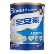 雅培 全安素全營養配方粉 900g