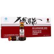 太陽神 猴頭菇胃腸保健口服液 10ml*10支