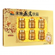 康富來 冰糖燕窩飲品(禮盒) 70ml*6瓶