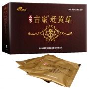 古家 赶黄草 64g/盒(2g*32袋)