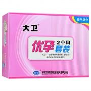 大衛 優孕2個月套裝 (30條排卵檢測試條+10條早早孕檢測試條+40個尿杯) 1套