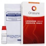 ORASURE 人类免疫缺陷病毒(HIV1+2)抗体检测试剂盒(胶体金法) 卡型 1人份/盒
